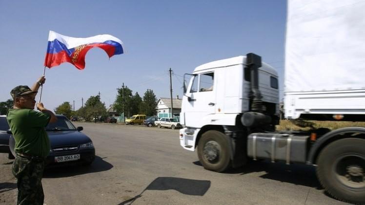 قافلة المساعدات الروسية تفرغ حملوتها في لوغانسك وتغادر أوكرانيا
