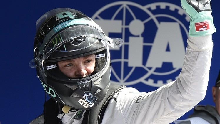الألماني روزبرغ أول المنطلقين في جائزة بلجيكا الكبرى للفورملا-1