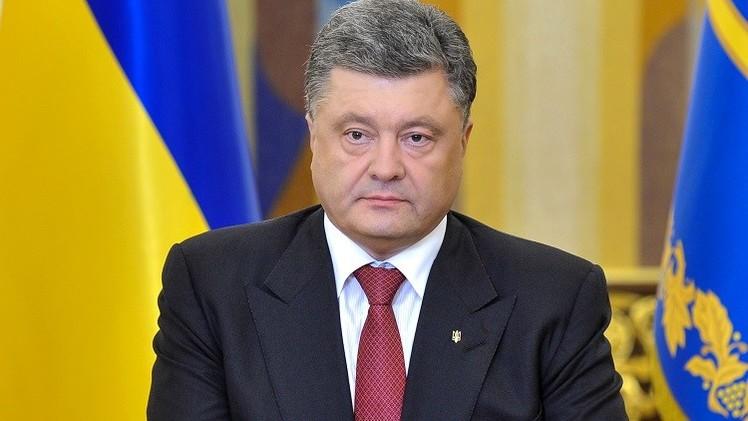 بوروشينكو يبحث مسألة