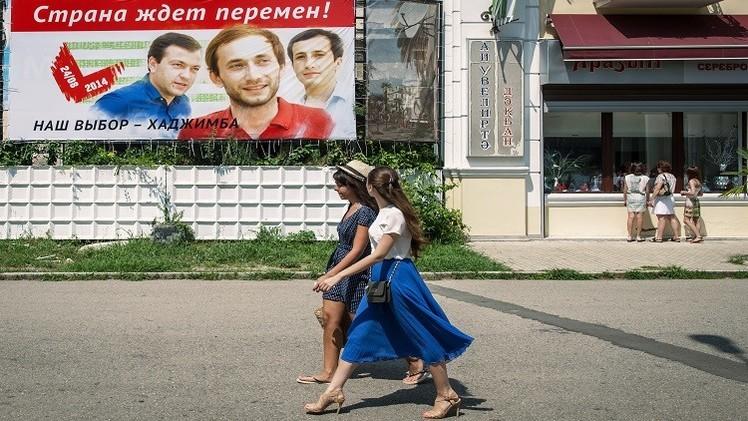 مرشحو الرئاسة في أبخازيا يعترفون بتقدم خاجيمبا