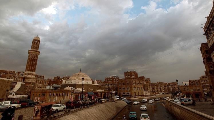 ارتفاع ديون اليمن الخارجية  بـنسبة 3.65% خلال عام