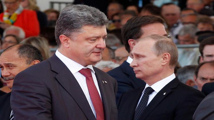 آشتون: لقاء مينسك بين بوتين وبوروشينكو فرصة لتسوية الأزمة الأوكرانية