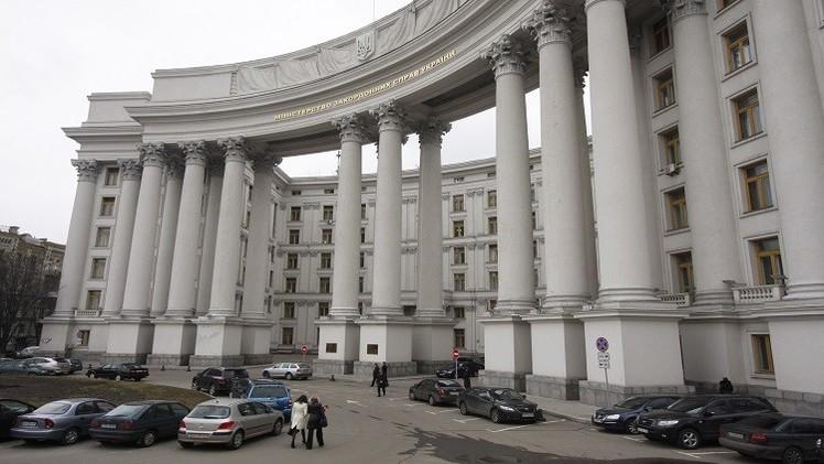 أوكرانيا ستضطر لتقليص عدد سفاراتها وقنصلياتها لتوفير الأموال الحكومية