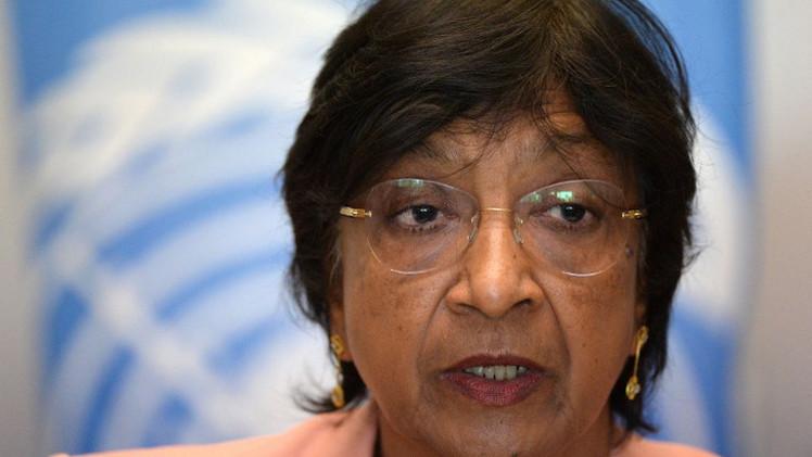 بيلاي تدين جرائم ضد الإنسانية ارتكبها تنظيم