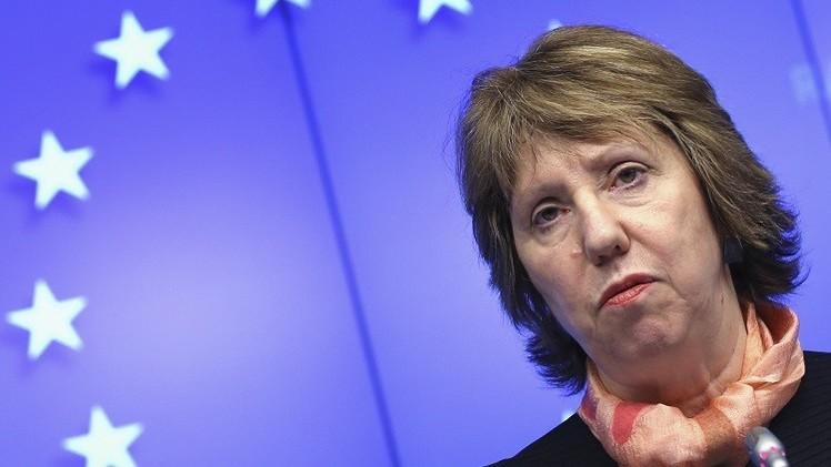 الاتحاد الأوروبي يعوّل على لقاء مينسك لتفعيل التسوية في أوكرانيا