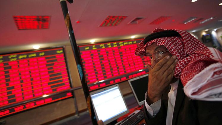مؤشر بورصة قطر يتراجع في تداولات الثلاثاء