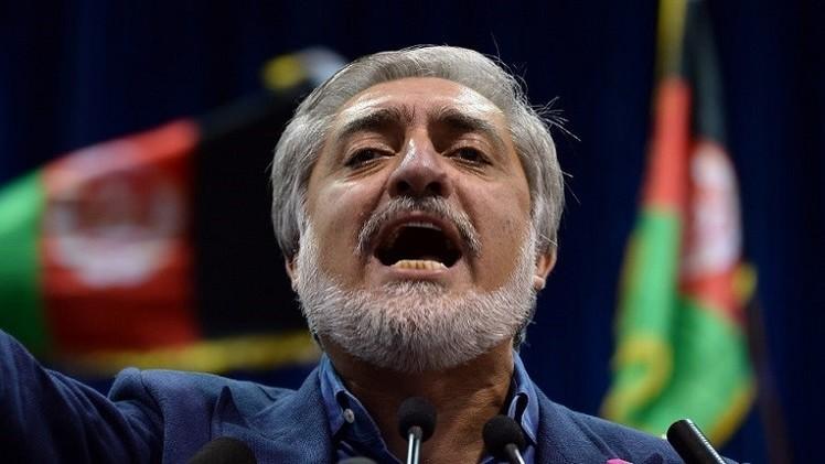 أفغانستان.. عبد الله يهدد بالانسحاب من إعادة فرز الأصوات وعدم الاعتراف بالنتيجة