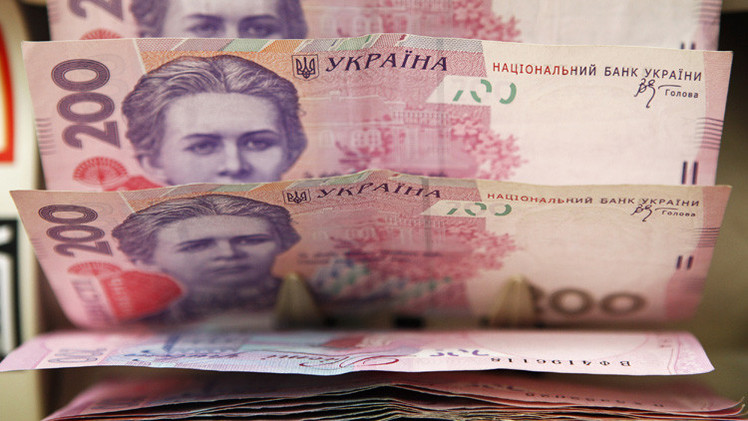 العملة الأوكرانية