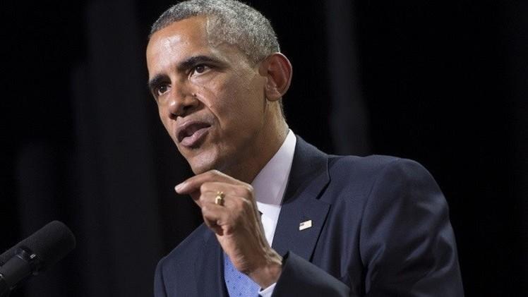 أوباما: استئصال سرطان مثل
