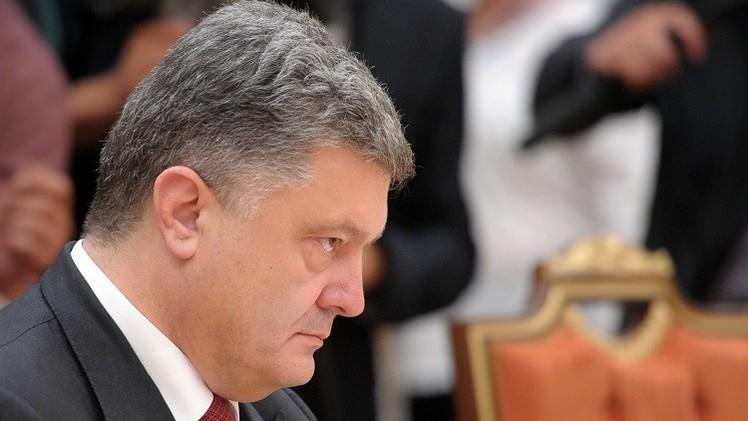 بوروشينكو: موسكو وكييف ستجريان مشاورات أمنية لتسوية الوضع في شرق أوكرانيا