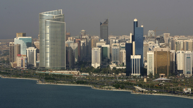 الاستثمارات الصناعية في الإمارات تصل إلى 980 مليون دولار