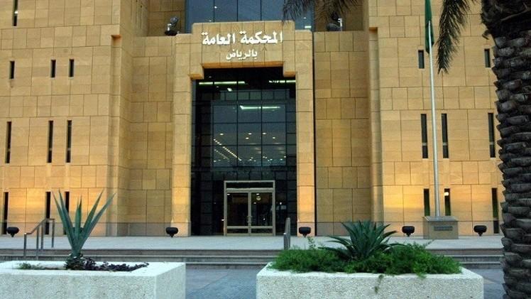 سجن 23 متهما في السعودية لمدد تصل إلى 22 عاما في قضايا إرهاب