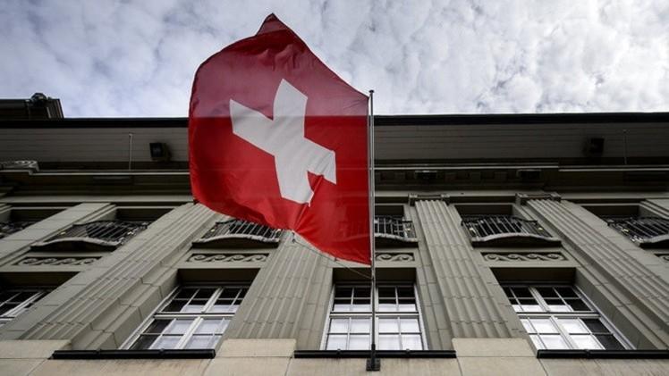 الحكومة السويسرية تقرر إدراج خمسة مصارف روسية في قائمة عقوباتها