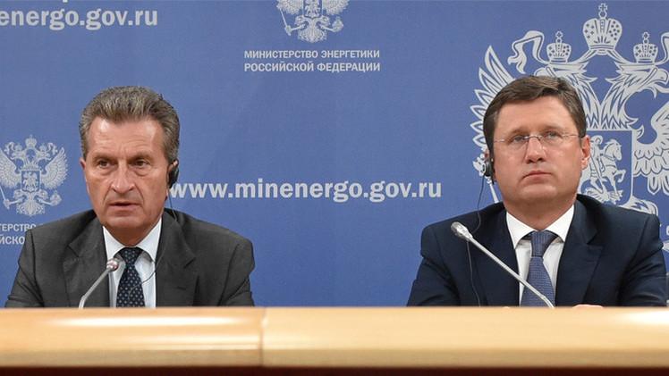 موسكو: ترانزيت الغاز الروسي عبر أوكرانيا إلى أوروبا رهن السلطات الأوكرانية