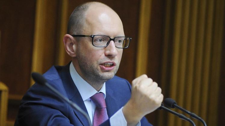 أوكرانيا تتجه للانضمام إلى الناتو
