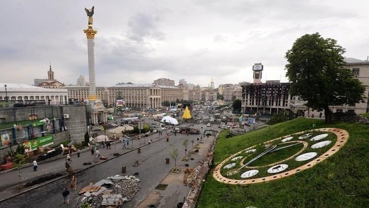 الخارجية الروسية: الإفراج عن الدبلوماسيين في كييف وعودتهما الى موسكو