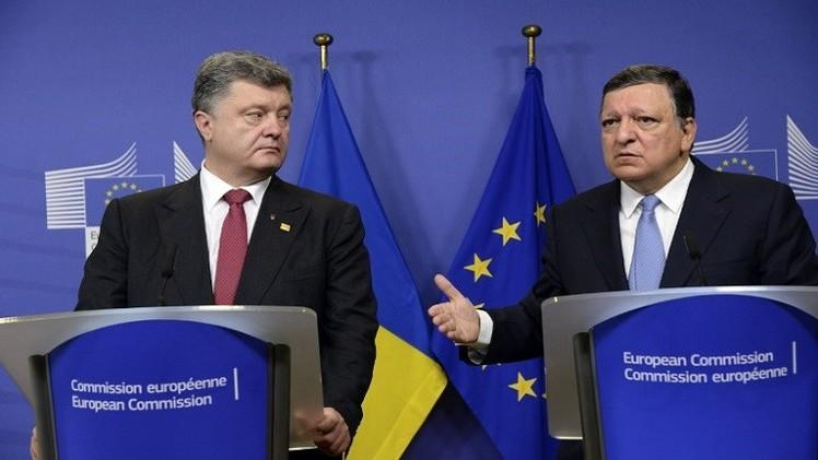 بوروشينكو يتوقع تقدما حقيقيا نحو السلام في أوكرانيا خلال الأسبوع المقبل