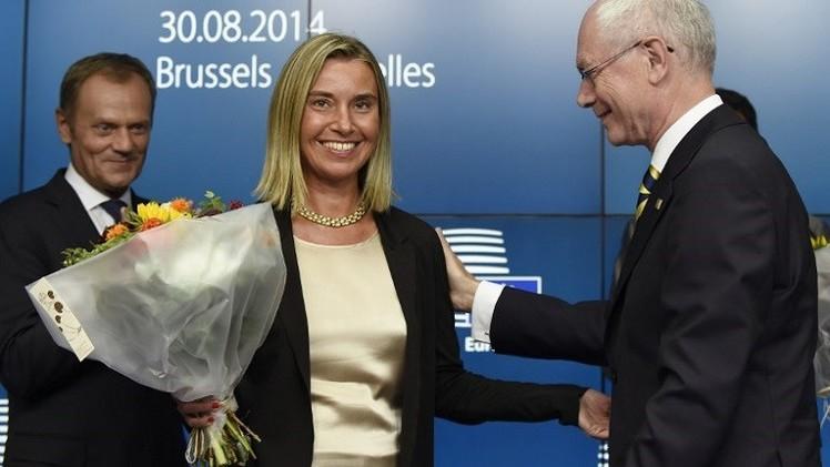 تعيين توسك رئيسا للمجلس الأوروبي وموغيريني وزيرة للخارجية الأوروبية