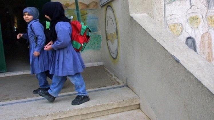 نقابة المعلمين في الأردن تعلق إضرابها وتدعو الطلاب الى مدارسهم