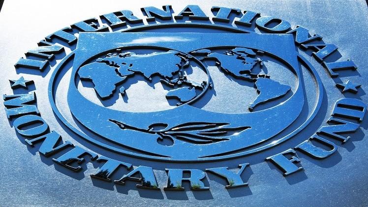 النقد الدولي يقدم لتونس شريحة ائتمانية بقيمة 217.5 مليون دولار