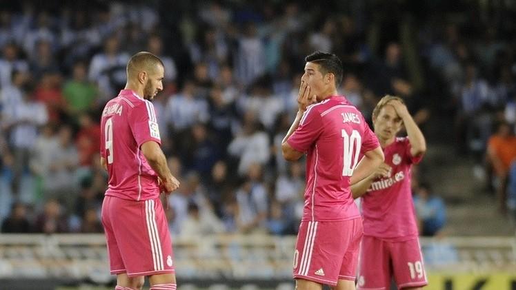 ريال مدريد يتعرض لهزيمة