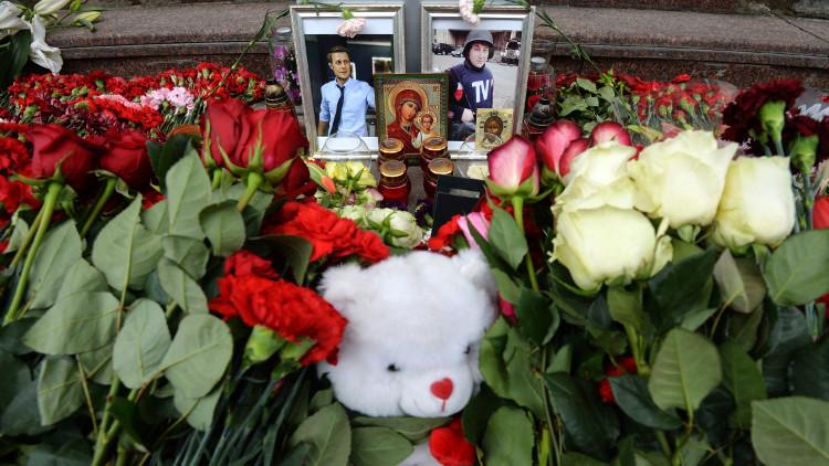 الداخلية الأوكرانية: المصور الروسي معتقل من قبل أجهزة الأمن