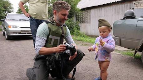 أوكرانيا، صورة من الأرشيف
