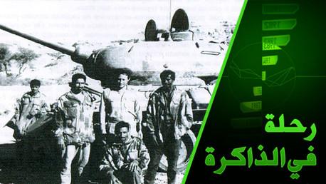 الاتحاد السوفيتي-السعودية