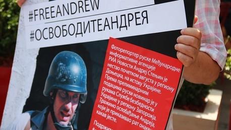 حملة دعما للمصور الروسي أندريه ستينين المفقود في شرق أوكرانيا