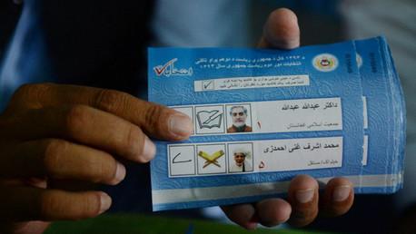 تعليق عملية إعادة فرز الأصوات في الانتخابات الأفغانية