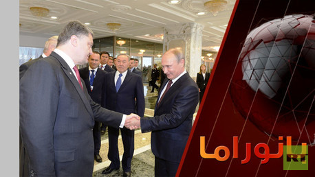 روسيا واوكرانيا