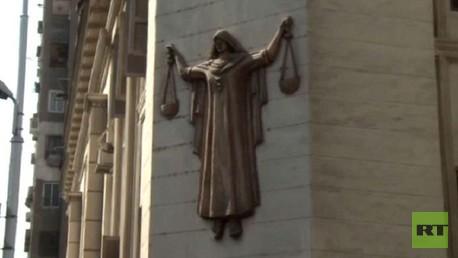 مبنى محكمة جنايات الجيزة - مصر
