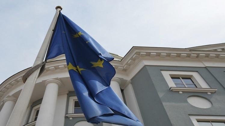 الاتحاد الأوروبي قد يفرض حظرا على شراء سندات الحكومة الروسية