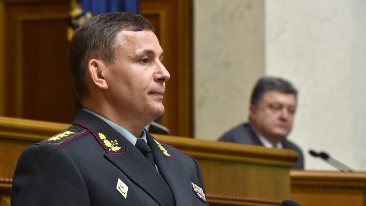 موسكو: تصريح وزير دفاع أوكرانيا حول بدء حرب وطنية عظمى استفزازي