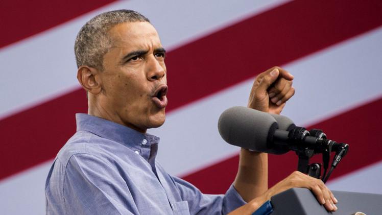 أوباما يبلغ الكونغرس بموافقته على قصف مواقع