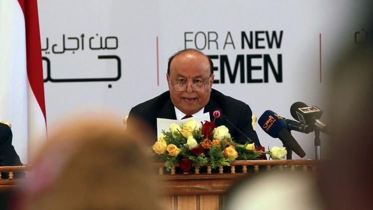 الرئيس اليمني يقيل الحكومة.. واللجنة الرئاسية توصي بتشكيل حكومة وحدة وطنية