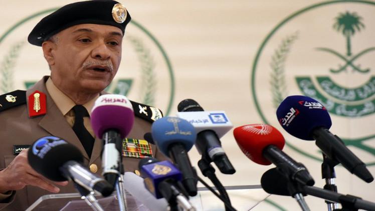 الداخلية السعودية: القبض على 88 إرهابيا  كانوا يخططون لاغتيال شخصيات رسمية