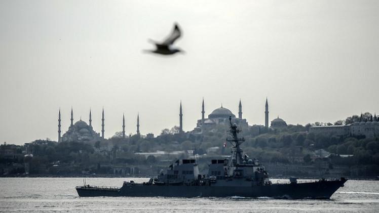 4 سفن حربية للناتو ستدخل البحر الأسود قبل 7 سبتمبر/أيلول