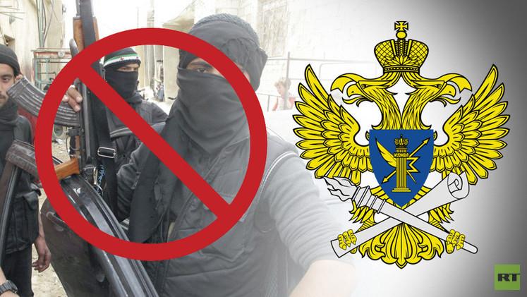 النيابة الروسية تطالب بإغلاق مواقع نشرت تهديدات