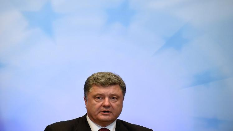 بوروشينكو يرحب باستعداد روسيا لتنفيذ الخطة المشتركة لتسوية الأزمة
