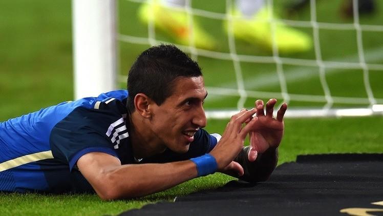 الأرجنتين تهزم ألمانيا في