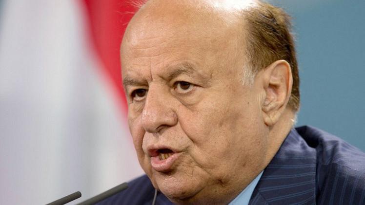 هادي يتوعد بمواجهة تصعيد الحوثيين
