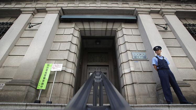 بنك اليابان يبقي على سياسته النقدية ثابتة من دون تغيير