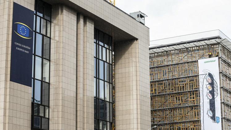 الاتحاد الأوروبي يرجئ اتخاذ قرار بشأن توسيع العقوبات ضد روسيا حتى الاثنين القادم