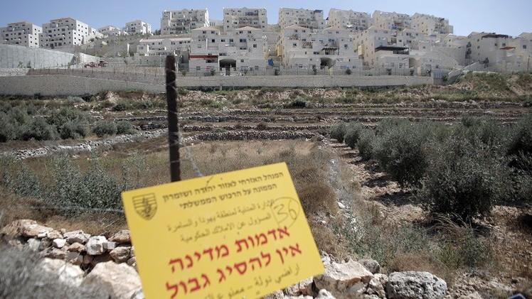 إسرائيل تستدرج عروضا لبناء 283 وحدة استيطانية بالضفة الغربية