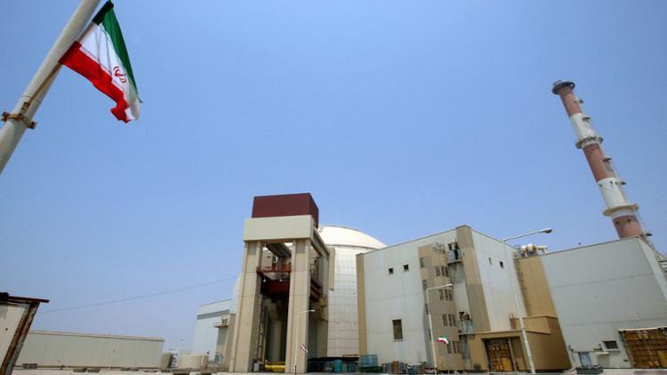الوكالة الذرية: إيران لم ترد على أسئلتنا خلال الفترة المحددة