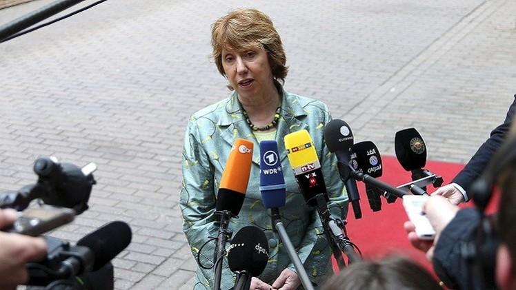 بروكسل ترحب بوقف إطلاق النار في أوكرانيا