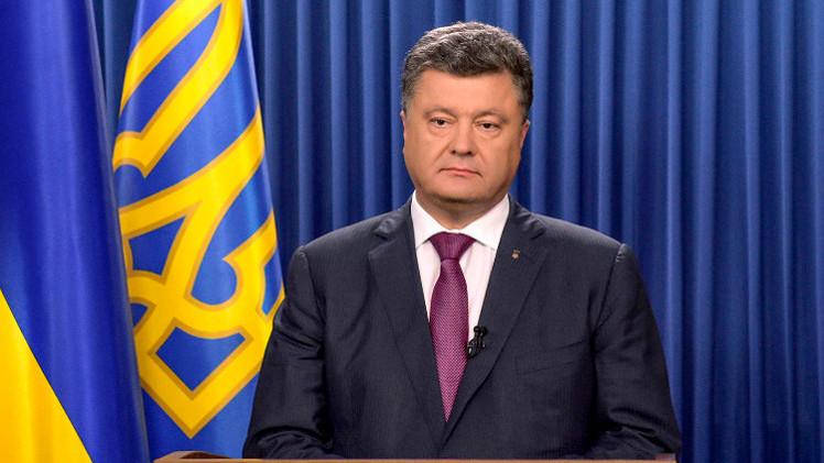 بوروشينكو يأمل بالحفاظ على وحدة أراضي وسيادة أوكرانيا