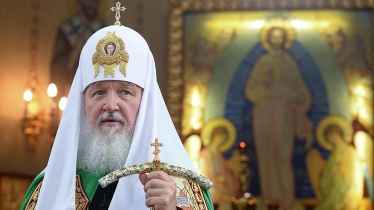البطريرك كيريل: العلاقات الروحية بين الروس والأوكرانيين لا يمكن تحطيمها