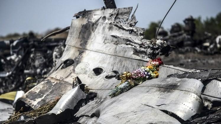 صحيفة: مجموعة من الخبراء الماليزيين تتوجه إلى أوكرانيا